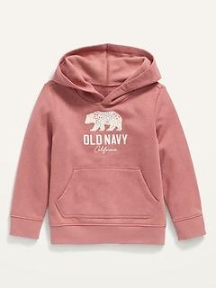 Oldnavy Unisex Logo Pullover Hoodie for Toddler